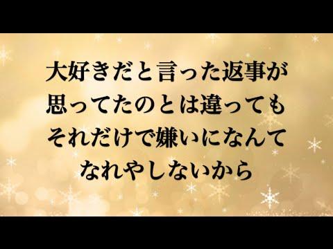 クリスマスソング / back number (HOUSE Ver.) 歌詞付き フル 高音質(月9ドラマ『5→9~私に恋したお坊さん~ 』主題歌)by 小寺健太(Cover)