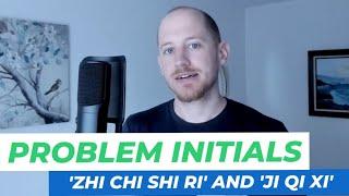 Comparing 'Zhi Chi Shi Ri' & 'Ji Qi Xi' In Mandarin Chinese