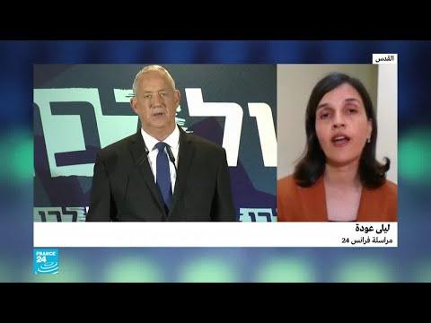 غانتس من الممكن أن يشارك بحكومة وحدة وطنية ولكن بدون نتانياهو  - نشر قبل 3 ساعة