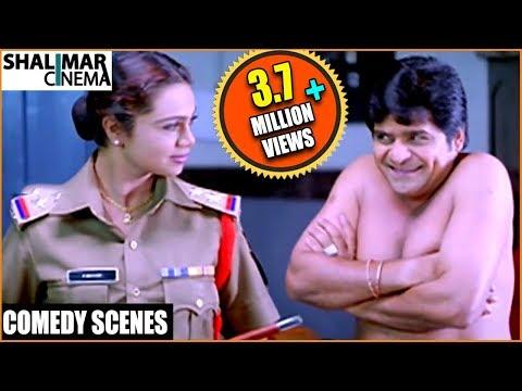 Ali Comedy Scenes  Back to Back || Part 01...