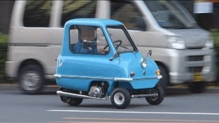 驚き世界最小の自動車。Surprising world's smallest car, PEEL P50.
