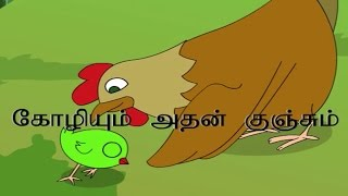 tamil stories for toddlers