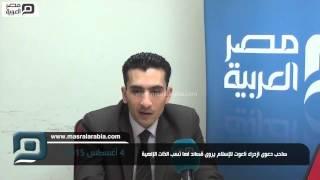 مصر العربية | صاحب دعوى ازدراء ناعوت للإسلام يروى قصائد لها تسب الذات الإلهية