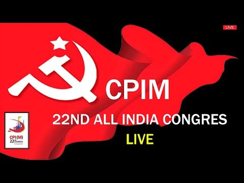 CPI(M) Press conference I 20.04.2018 I | Hyderabad | Exclusive Live of CPI(M) 22nd Congress