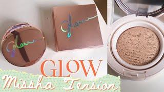 Missha Glow Tension SPF50+ PA+++ (Sand) Review