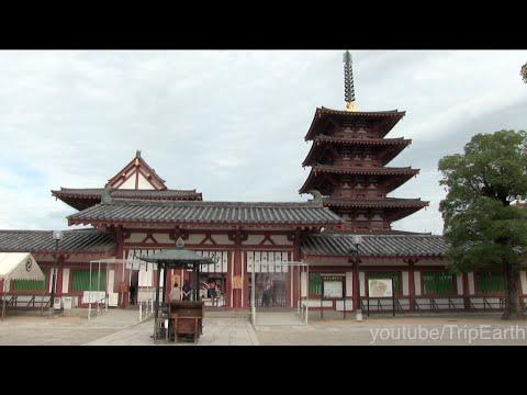 Shitennoji Temple,Osaka,Japan  四天王寺