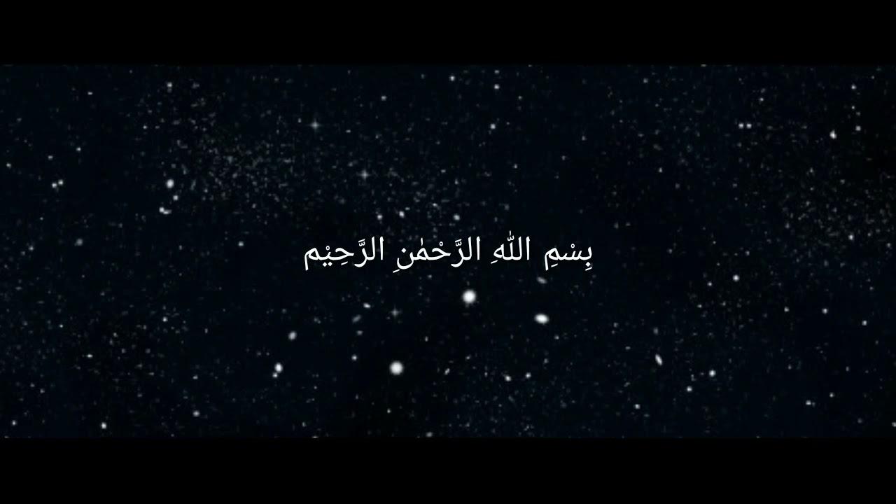 Al Quraisy -Murottal Ust Hanan Attaki