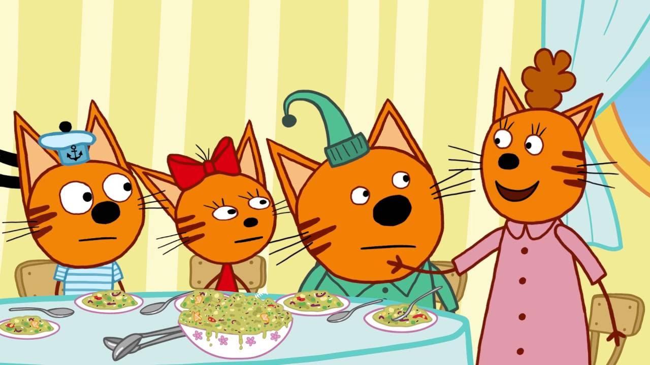 Три кота мультфильм открытка