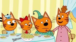 Три кота | Кулинарное шоу | Серия 23 | Мультфильмы для детей