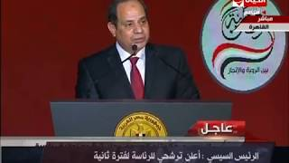 السيسي للمصريين بعد ترشحه للرئاسة: «هتتعبوا معايا قوي» (فيديو) | المصري اليوم