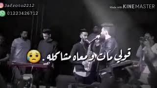 قولي غاب مش فاكره شكله احمد كامل حالات واتس