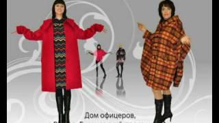 Оптовая продажа женского пальто в Ростове(Швейное предприятие Александра http://www.aleksandra58.ru., 2010-02-09T14:15:21.000Z)