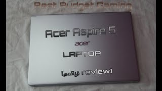 Best Budget Gaming Acer Aspire 5 LAPTOP  தமிழ் review