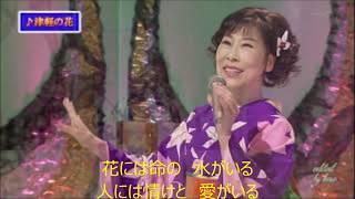 のぞみ花 元唄:原田悠里 COVER4055