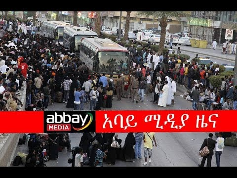 Saudi Goverment is ready to deport nearly 500,000 Ethiopians