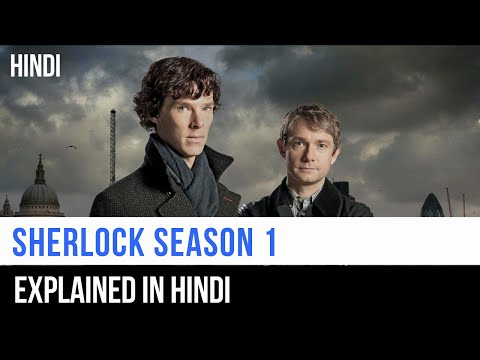 Sherlock Season 1 Recap In Hindi | Captain Blue Pirate |