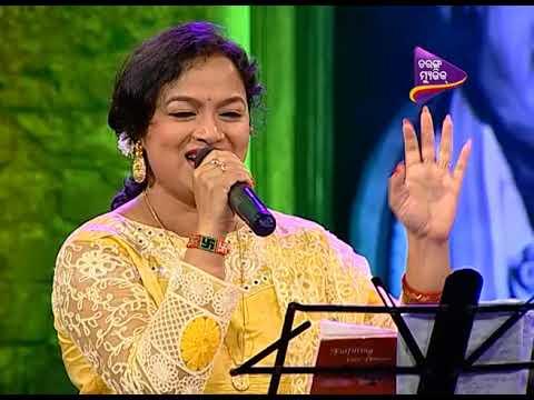 A for Akshaya | Mo Dehare Bolidia Ranga Haladi Odia Song by Manasi Patra