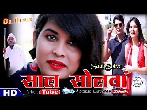 Saal Solwa #Anshu Rana Rohan Galve # Latest Haryanvi Songs 2018 # Dj Hits Song#