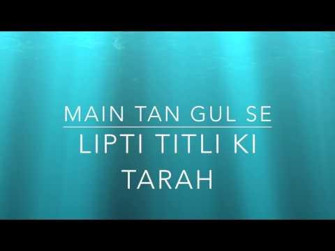 Bulleya song lyrics video HD   Ae Dil Hai...