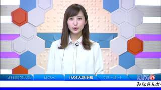 SOLiVE24 (SOLiVE イブニング) 2017-03-30 18:37:09〜 thumbnail
