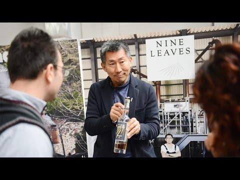 Nine Leaves | rum from Japan