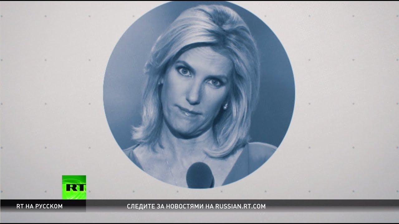 Американскую телеведущую осуждают за критику выжившего после стрельбы в школе ученика