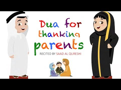 Dua For Thanking Parents ᴴᴰ |  Islam For Kids ♥