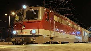 """Halle(Saale)Hbf - Abfahrt und Ankunft des """"HFC-Fankurven-Express"""" mit 1142 654-1 der SVG [11.2018]"""