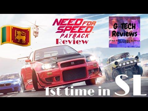 Need For Speed Payback Sri Lanka Youtube