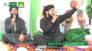 Hafiz Ghulam Mustafa Qadri - Mehfil-e-Naat | Nottingham 2015