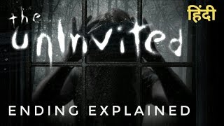 The Uninvited (2009) Ending Explained in Hindi | The Uninvited Full Movie in Hindi Explained