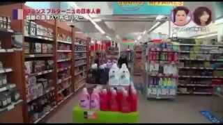 ブルターニュ・ゲランドが日本のバラエティー番組で特集されました♪