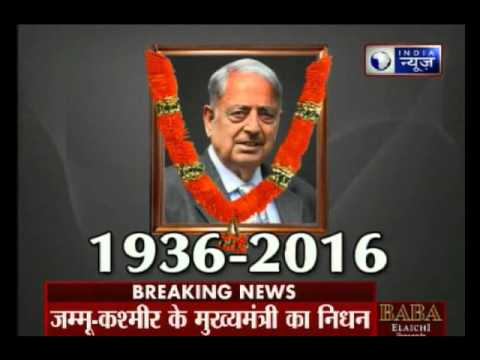 Mufti Mohammad Sayeed, chief minister of Jammu and Kashmir passes away