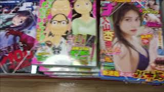 主任がゆく!スペシャル vol 128 (本当にあった笑える話Pinky 2018年12月号増刊)