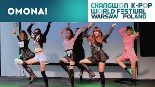 [☆3rd☆] (G)I-DLE ((여자)아이들) - LATATA (Cover by Omona! @ K-POP World Festival 2018 Poland)
