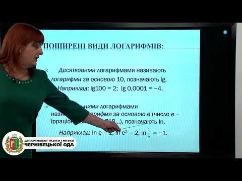 Департамент освіти і науки: 200324 ЗНО на 200 Урок 4