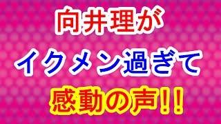 【関連動画】 さんま vs 全員役者!綾瀬はるかがやってきだゾSP https:/...