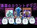 ウィジャ盤デッキがクソ強くなってるwww【遊戯王デュエルリンクス実況#232】【Yu-Gi-Oh! Duel Links】
