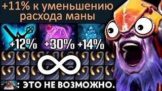 - 68% МАНАКОСТ НОВЫЙ ТАЛАНТ 1 vs 5 УСТРОИЛ БЕЗУМИЕ | TINKER DOTA 2