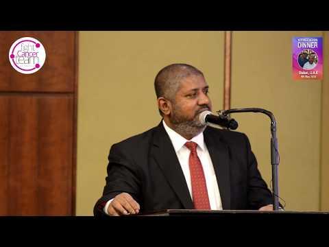 Speech By Mr. MSH Mohamed - Appreciation Dinner Dubai