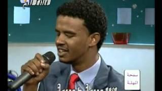 حسين الصادق - اميرة الشباب