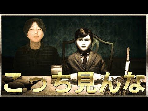 こっちみんな。「ザ・ボーイ 〜人形少年の館〜」【ホラー映画紹介】