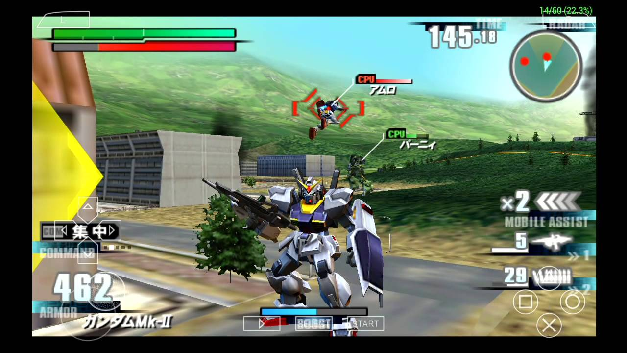 Image Result For Games Ppsspp Android