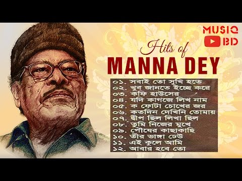 Best Of Manna Dey All Time Hits Bengali Songs