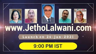 JethoLalwani.com website launch