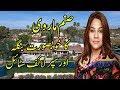 Sanam Marvi House - sanam marvi  lifestyle house, cars, net worth