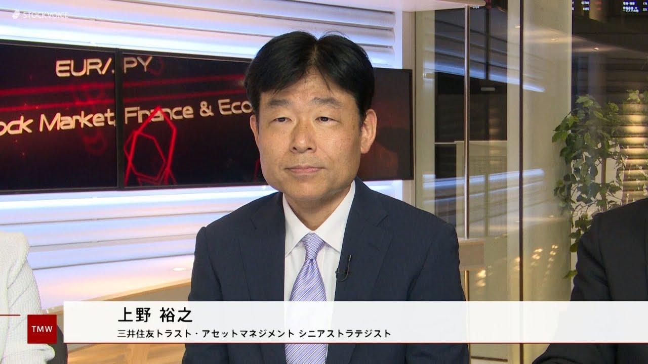 トラスト マネジメント 住友 三井 アセット