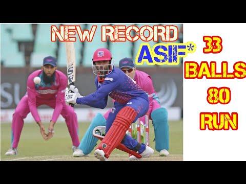 Asif Ali 33 Ball 80 Run DH VS CTB