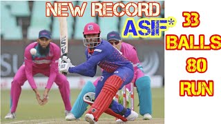 Asif Ali 33 Ball 80 Run DH VS CTB