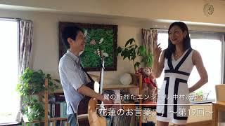 東京都新宿区高田馬場にて行政書士よだかれん事務所を営んでいるスペシ...